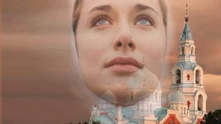 Молитва, мгновенно избавляющ…