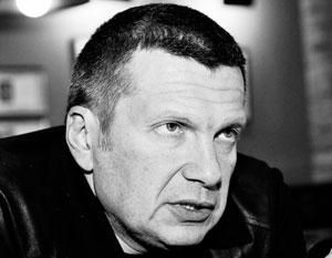 Соловьев прокомментировал сообщения о попытке Ельцина сбежать в посольство США