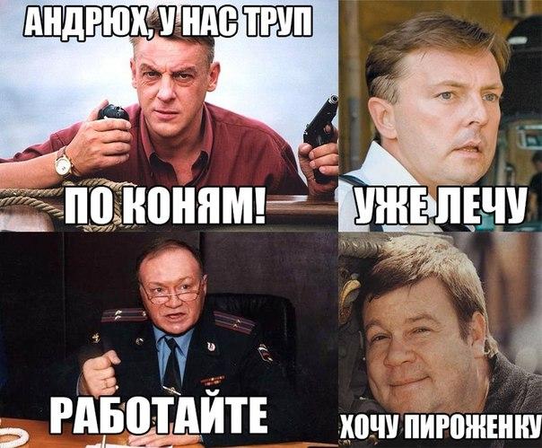 В России утеряны около 300 тыс. нераскрытых уголовных дел. «В том числе речь идет о тысяче убийств»