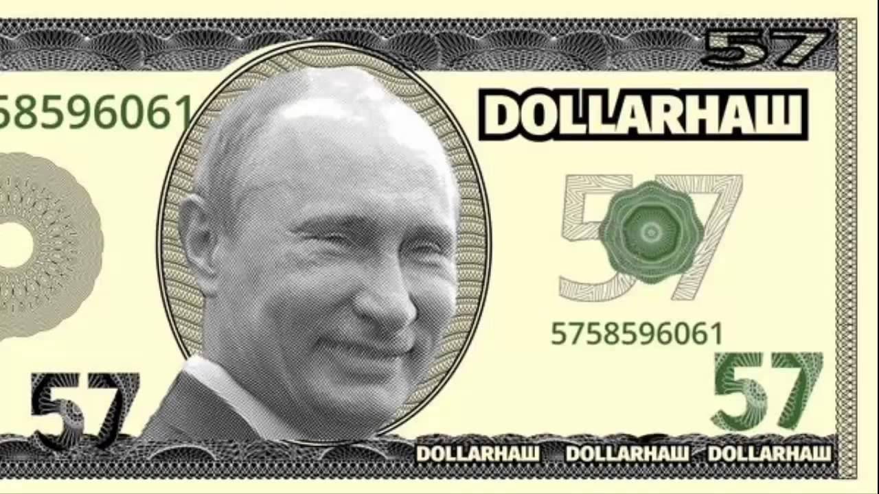 Экономист Денис Домащенко — …