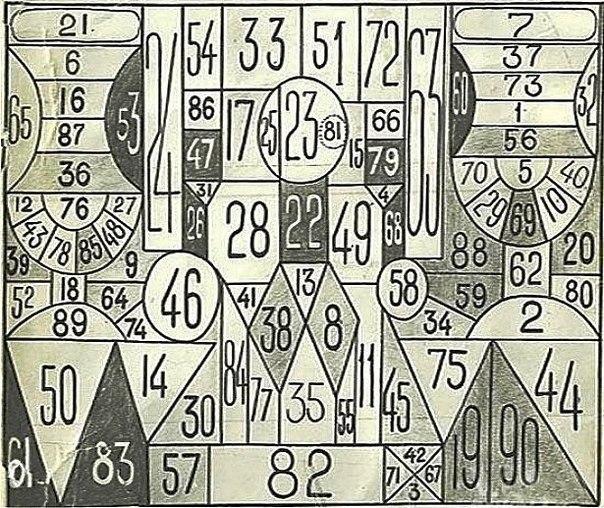 Это занимательная таблица для проверки наблюдательности и уровня терпения со времен СССР