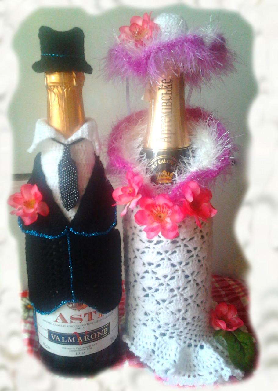 Свадьба. Оформление шампанского