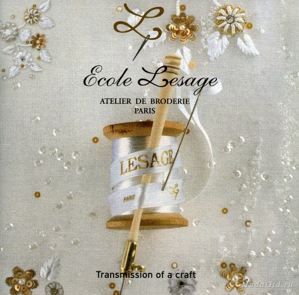 Духи, мода, ароматы, парфюмерия, эфирные масла, стиль, модны…