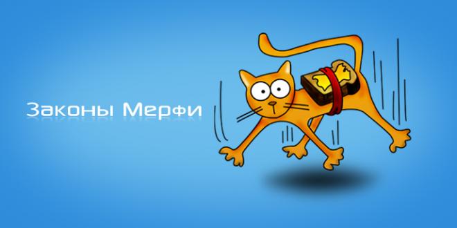 http://utmagazine.ru/uploads/content/merphi-660x330.png
