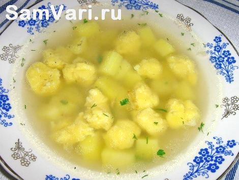 суп с галушками рецепт