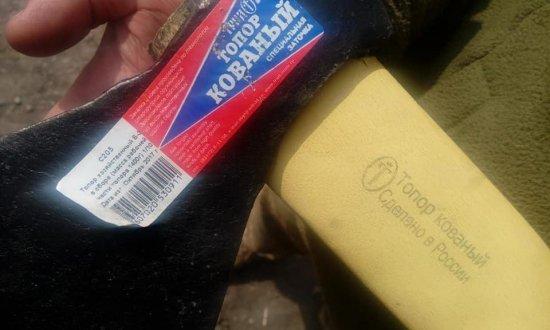 Украина закупила у РФ топоры для ВСУ