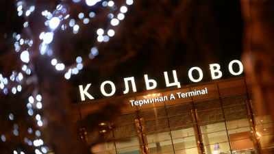 В Екатеринбурге здание аэроп…