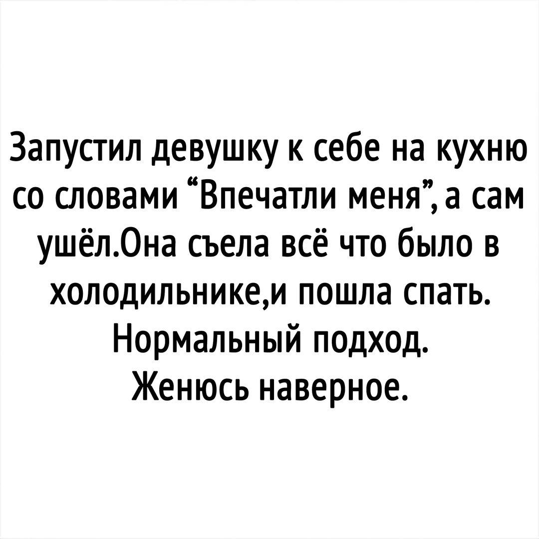 Не называйте меня неудачником!!!... Улыбнемся))