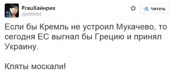 Картина маслом-3. Обзор за неделю! ))) +18)