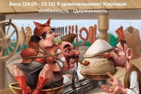 http://mtdata.ru/u23/photo20C0/20484948416-0/original.jpg#20484948416