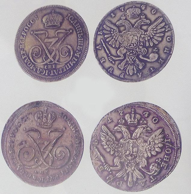 даты рынок наводнили подделки дорогих старинных монет Ваз Техн