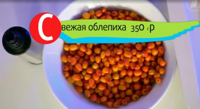 Ягодный пирог за 30 секунд. Рецепт от Елены Малышевой