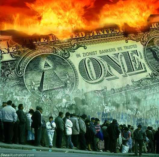 Бывший консультант ФРС: США осталось 60-90 дней жизни