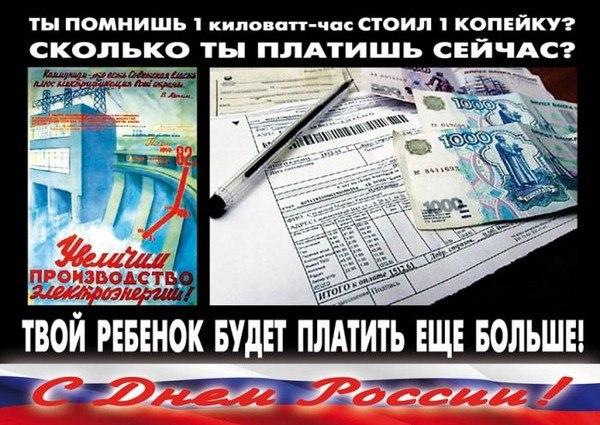 http://mtdata.ru/u23/photo2126/20691408044-0/original.jpg