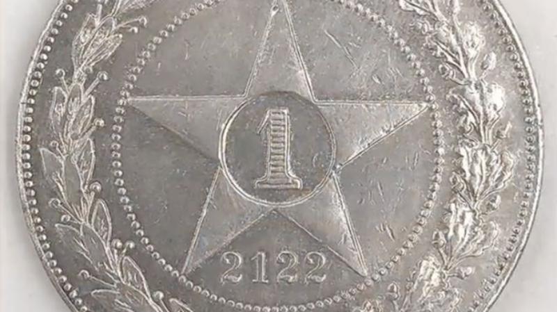 В России обнаружена монета и…