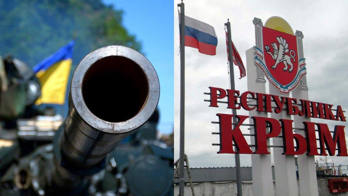 «Киев терроризирует население»: эксперт прокомментировал планы Украины на Донбасс и Крым.