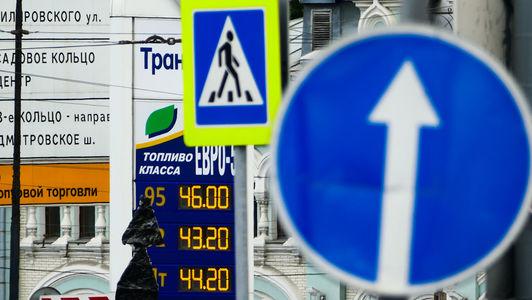 Цены на бензин могут поднять! Хотя обещают, что резкого скачка не будет