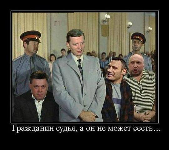 Донецк – конец года, проблемы и их решения в евро-украинском стиле