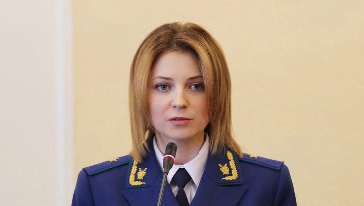 Прекрасная Поклонская: в Крыму задержаны четверо террористов
