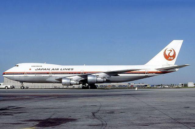 КАТАСТРОФА Boeing 747 под ТОКИО 1985г