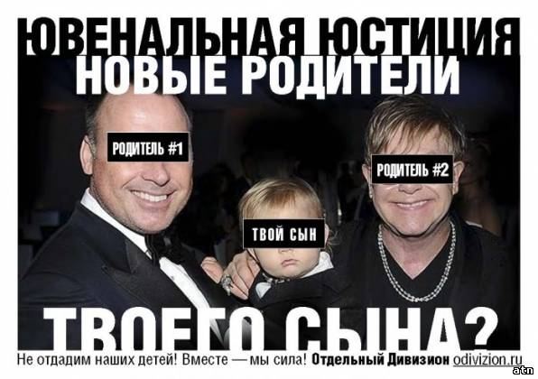 Латентные гомосексуалист т г шевченко