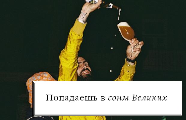 5 польза алкоголя