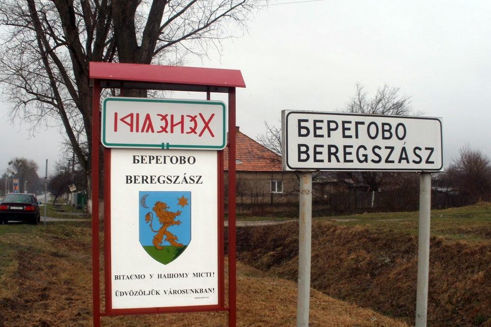 Киев и Будапешт снова поругались из-за венгерских паспортов