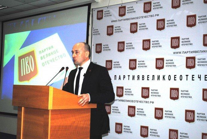 Партия Великое Отечество официально подтвердила свою оппозиционность экономическому курсу правительства на Съезде