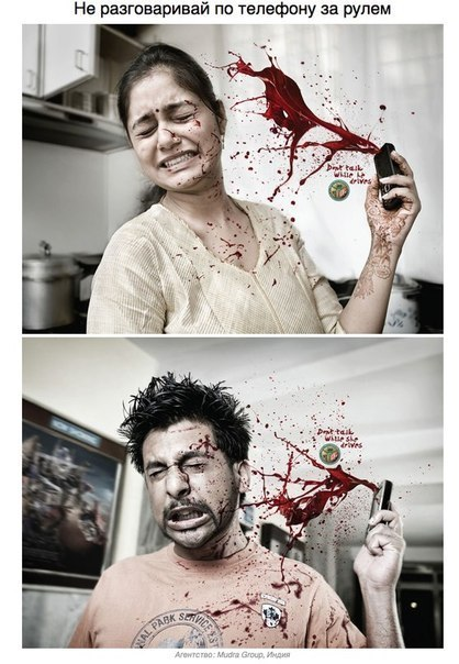 Очень сильная социальная реклама