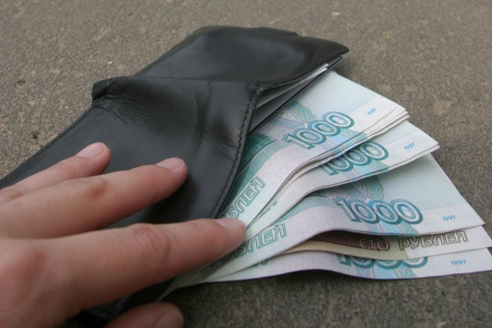 Как поступить с найденными на улице деньгами