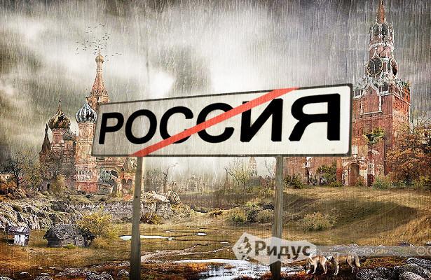 Россия вымирает из-за губите…