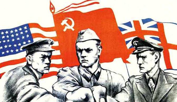 Американские мифы о Победе во Второй мировой войне