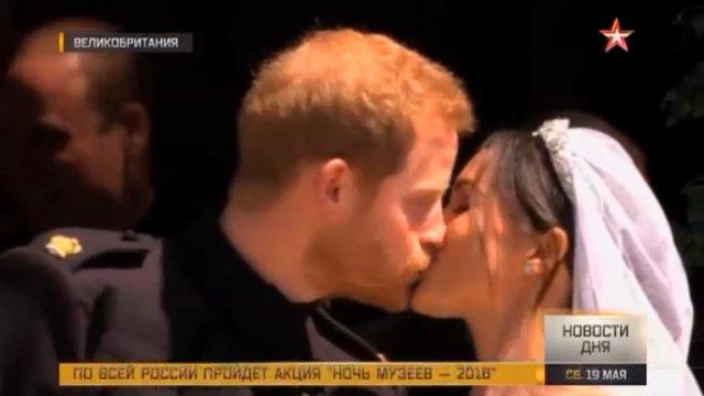 Свадьба года - как прошло необычное венчание принца Гарри и Меган Маркл