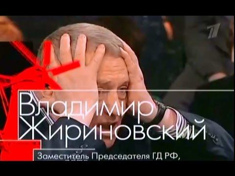Жириновский - вся жизнь в Овне!