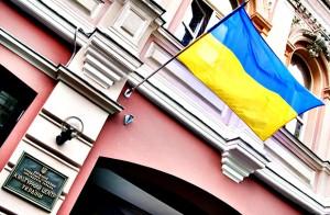 В Национальном культурном центре Украины проведут проверку