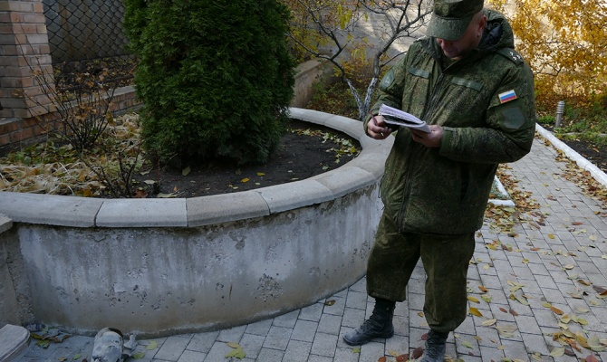 На российских офицеров-координаторов завели уголовные дела на Украине