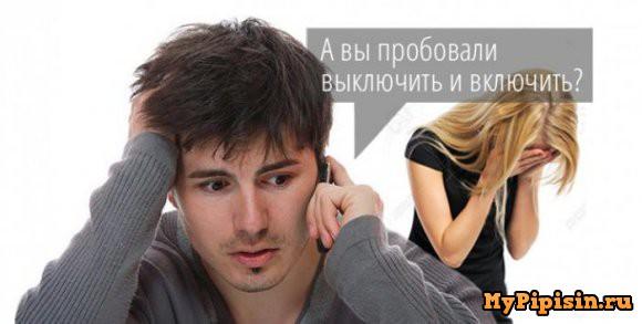 Что делать если девушка плачет?