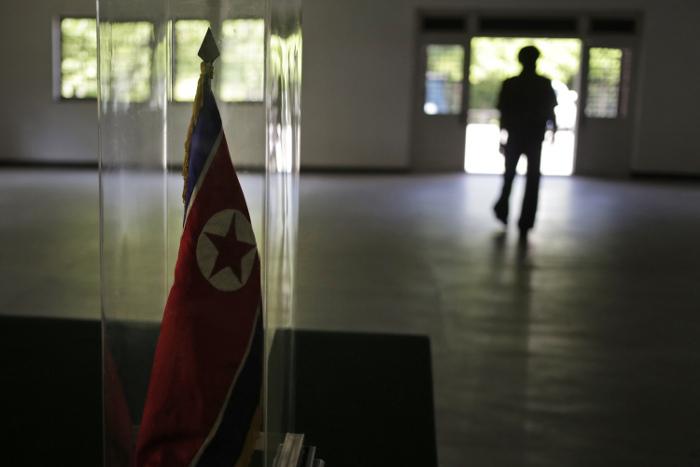 КНДР потребовала от США подп…