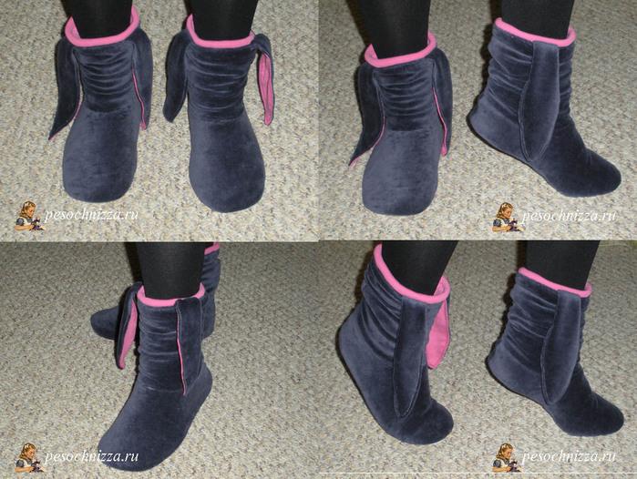 Шьем своими руками обувь балетки тапочки сапоги