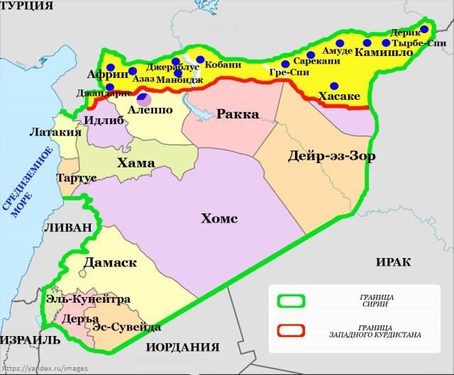 http://politpuzzle.ru/wp-content/uploads/2015/11/sever-sirii-zona-bezopasnosti.png