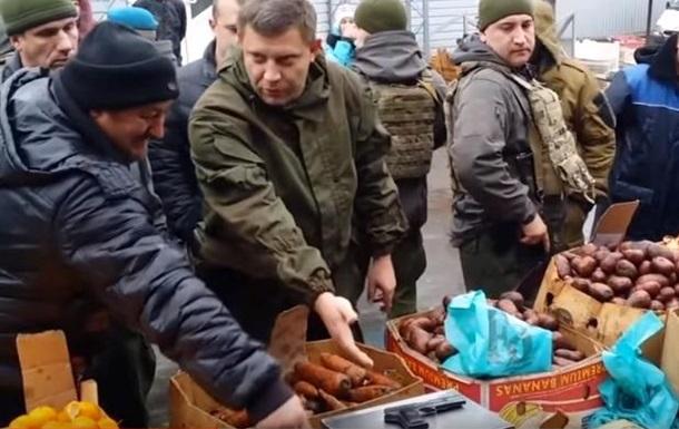 Лучший тест на обвешивание: Глава ДНР взвесил на рынке свой пистолет