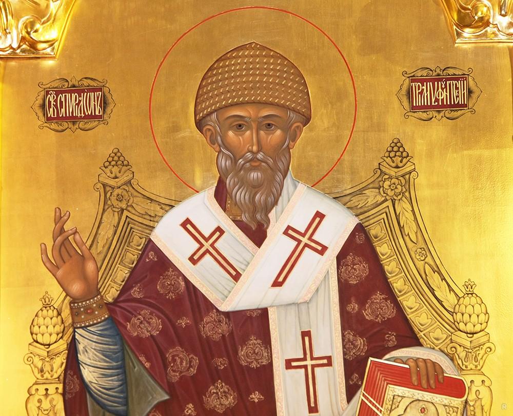 Мощи Спиридона Тримифунтского в Москве по 14 октября