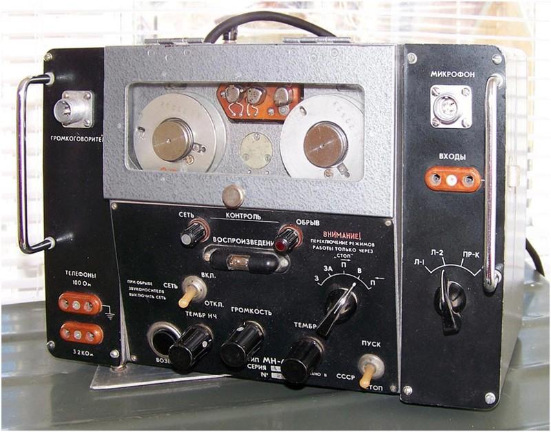 Проволочный магнитофон