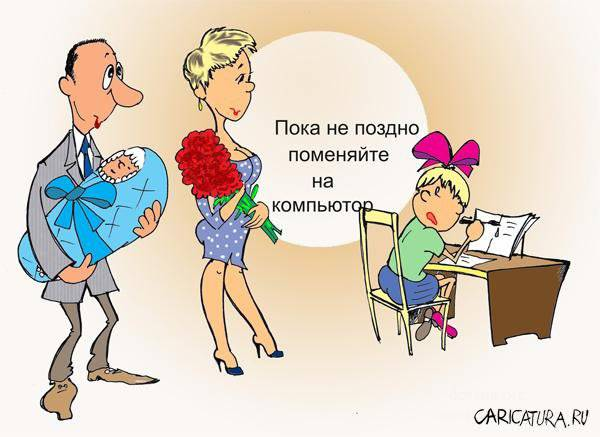 Приезжают муж и жена с роддома… Улыбнемся)))