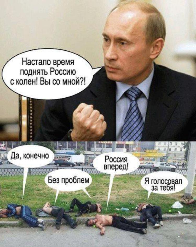 Глава Сбербанка РФ Греф: Эра нефти закончилась. Мы проиграли - Цензор.НЕТ 8629
