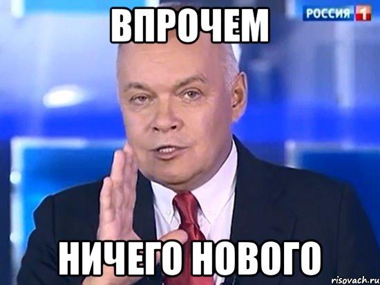 Путин – война. Немцов – капитуляция.