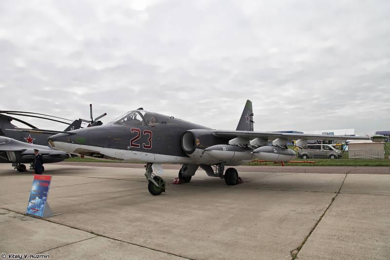 Защита для Су-25. Броня и другие средства