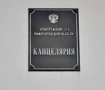 ТСЖ на Вятской, 9 снова судится с застройщиком