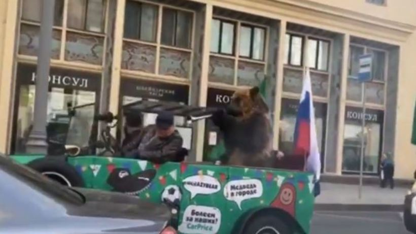 Средневековые русские варвар…
