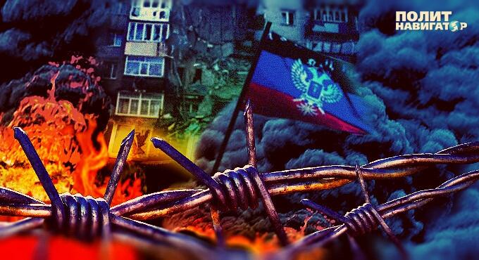 Кучма: Мы дадим Донбассу автономию, но сначала всех там убьем